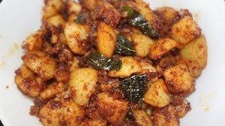 Potato fry/roast