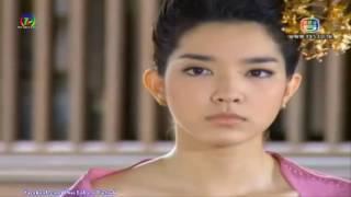 Lời nguyền Dok Soy tập 5