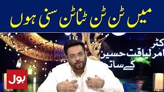 Mein Tan Tana Tan Sunni Hun, Amir Liaquat | Ramzan Mein BOL