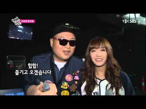 [AUDIO] Kang Hodong feat.Eunji (APINK) - 1 Minute (Studio Ver.)
