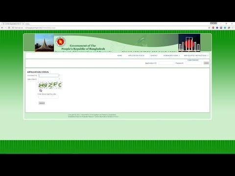 How to Check Bangladeshi Passport Status