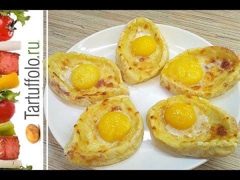 Ленивые пирожки с сыром и яйцом Хачапури по-аджарски - YouTube