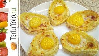 Ленивые пирожки с сыром и яйцом Хачапури по-аджарски