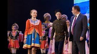 Борисоглебск Сегодня 4 июня 2018 года