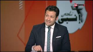 ستاد مصر - رؤية محمد أبو العلا الفنية لمباراة الزمالك وإنبي وكيف يستطيع كارتيرون تحقيق الانتصار