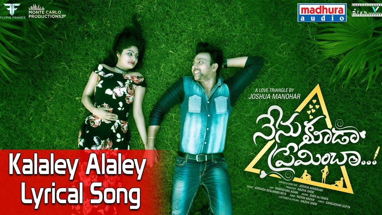 Kalaley Alaley Lyrical Song || Nenu Kuda Premincha Independent Film  || Anchor Bhargav, Mahi Rajput