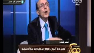شاهد.. محمد صبحي: بناء المصانع وإزالة العشوائيات أهم من إنشاء الطرق