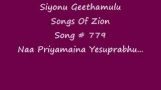 Telugu Christian~Siyonu Geethamulu~Songs Of Zion~Song # 779~Naa Priyamaina...
