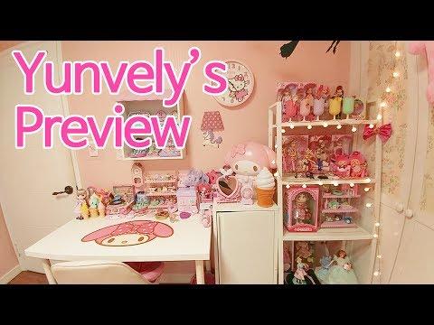 윤블리 룸 프리뷰 영상 ♥ 방꾸미기, 인테리어, 소품, 키덜트