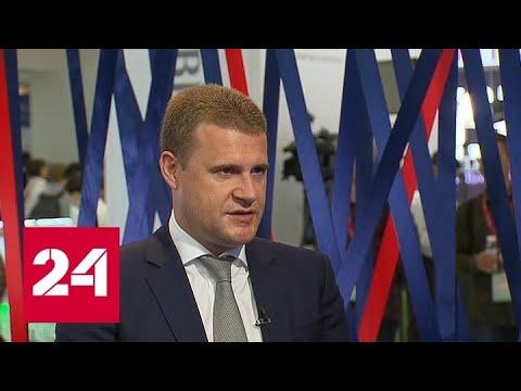 Алексей Чекунков: сегодня открываем новый аэропорт в Хабаровске. На очереди - Якутск, Новый Уренго…
