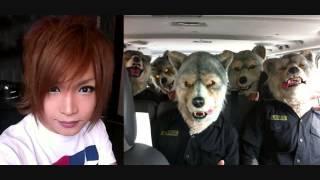 ゴールデンボンバーのボーカル鬼龍院翔さんが、頭はオオカミ、体は人間...