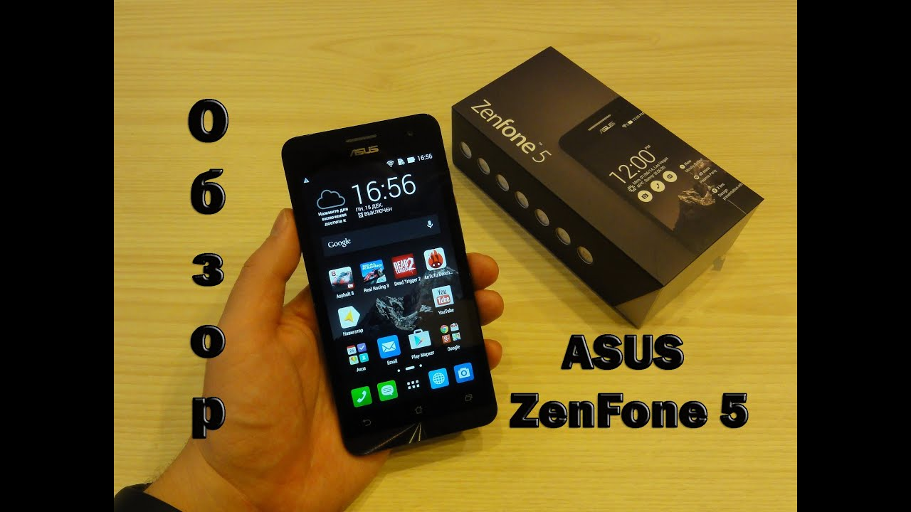 Чехол-книжка view flip cover для смартфона Asus Zenfone 5 - YouTube