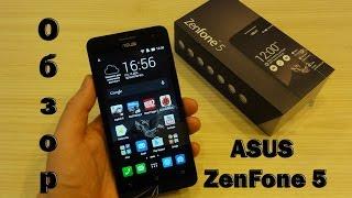 ASUS ZenFone 5 Обзор отличного смартфона !!!