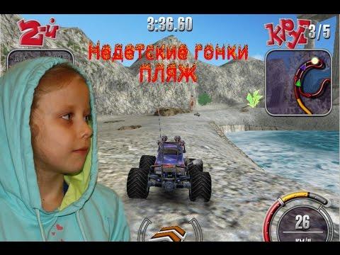 Многопользовательские онлайн игры (ММО)