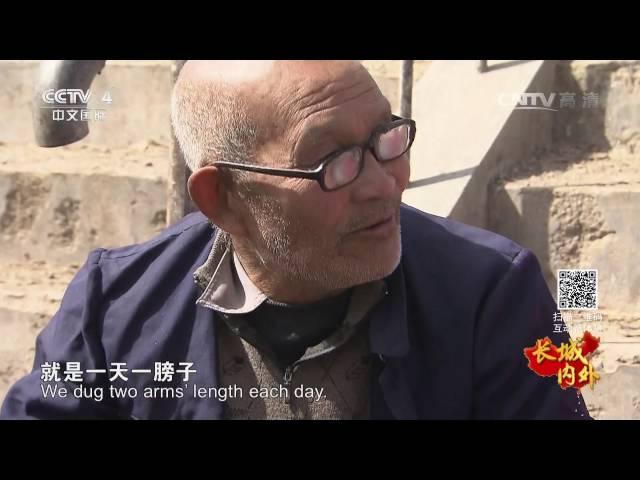 长城内外(181)坎儿井:新疆地下的万里长城(上)  【1080P】