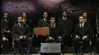 Nassamat Rachid Gholam نسمات هواك - رشيد غلام
