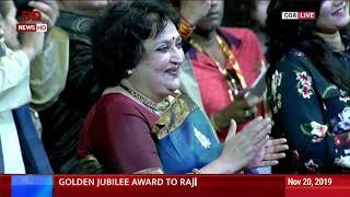 IFFI2019: Golden Jubilee Award to Rajinikanth