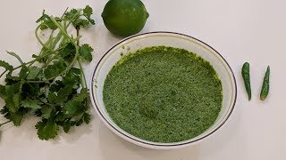 Coriander/Dhaniya Chutney | Cilantro dip | Quick and simple | Recipe by Mother