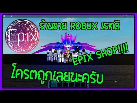 Live Live Roblox Ro Ghoul Ep 76 ส มส ยาวๆคร บว นน ม ก จกรรม - Live Live Roblox Ro Ghoul Ep 76 ส มส ยาวๆคร บว นน ม ก จกรรม