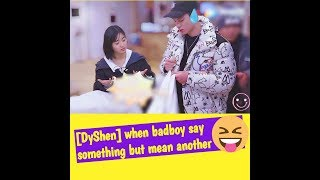 DyShen - When bad boy say 'Not thinking of you' Really?[The INN Ep.5]