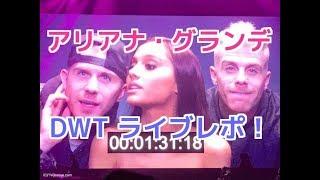 皆さんこんにちは!Lindsay リンジーです。 Ariana Grande JAPAN TOKYO ...
