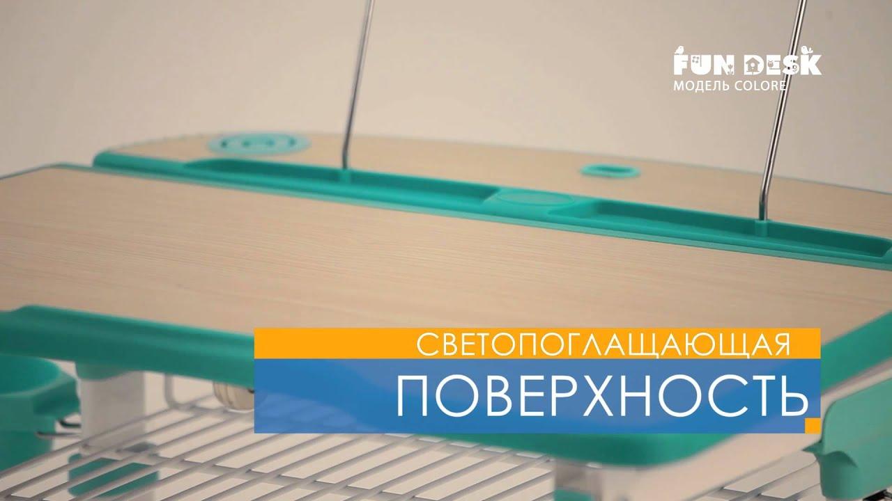 Стол-книжка СП-04М.1. Видеообзор от «Купистол» - YouTube
