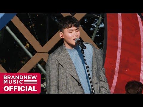 양다일 (Yang Da Il) '고백' LIVE CLIP (GMF 2018 Ver.)