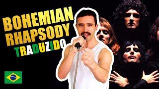 Baixar Cantando Bohemian Rhapsody - Queen em Português (COVER Lukas Gadelha)