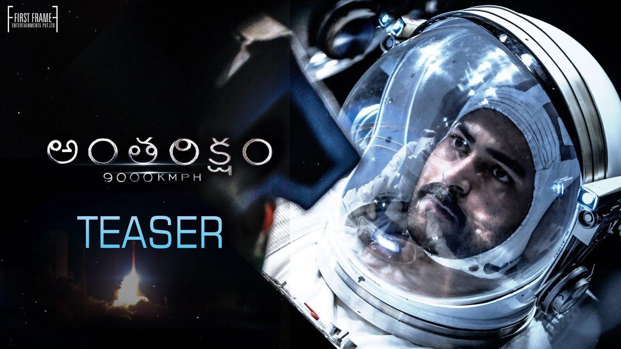 Antariksham 9000 KMPH Teaser | Varun Tej, Aditi Rao Hydari, Lavanya Tripathi | Sankalp Reddy
