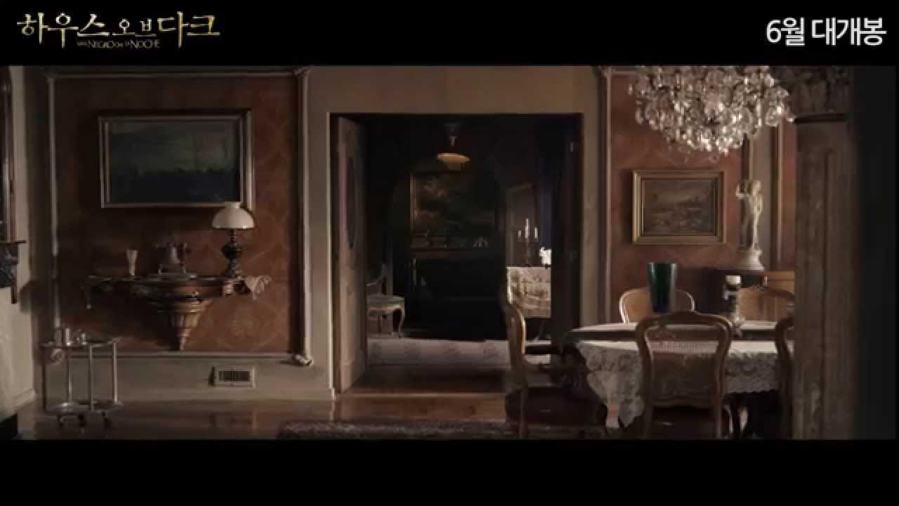 Darker Than Night Trailer Deutsch