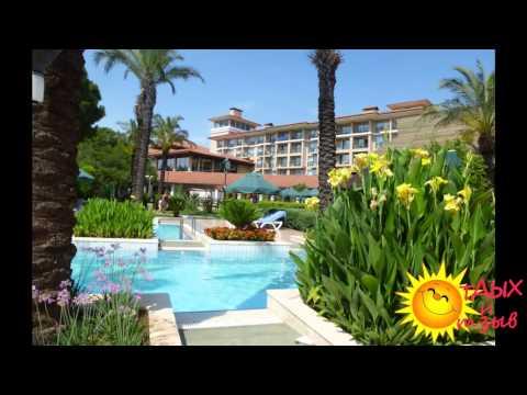 Отзывы отдыхающих об отеле IC Hotels Green Palace 5* Анталия (ТУРЦИЯ)