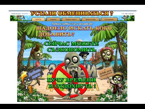 Игры драки с зомби