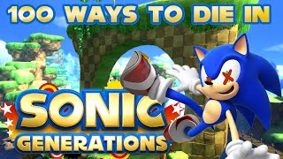 100 Ways To Die In Sonic Generations Part 1 3