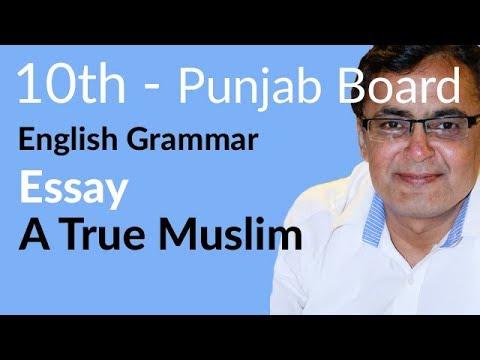 essay a true muslim