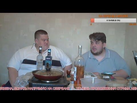 Бомбическая пьянка с Гришей (Полное ТВ) и Сашей Полкило / Злоба на Пантелейкина