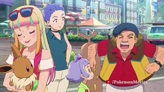 Pokemon The Power Of Us {2018} Stills