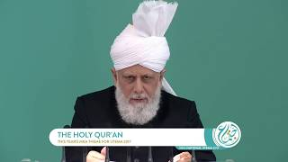 Holy Qur'an Video 5: In the Words of Hazrat Khalifat-ul-Masih (aba)