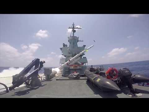 Philippine Navy  2017 - Totoo Ba na Bibili ng Modernong Barko sa Israel?