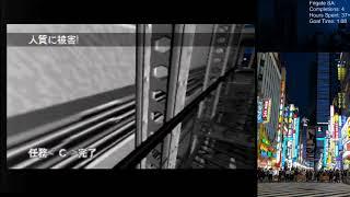 Goldeneye - Frigate Secret Agent 1:09 (vol. warning)