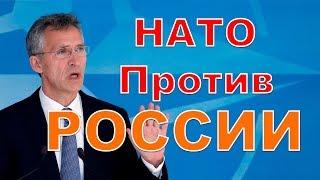 Усиление обороны НАТО – Столтенберг назвал главную...
