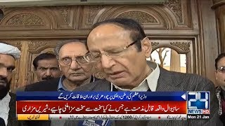 Decision Regarding Coalition Authority given to Chaudhry Shujaat Hussain