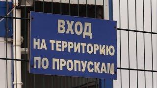 Китаец и турок не поделили элеватор в Славянском районе