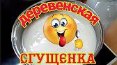 Сырная закваска, пепсин - ренин Meito - YouTube