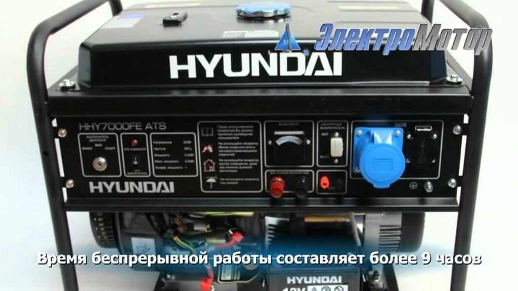 Hyundai Hhy7000fe Ats Инструкция - фото 7