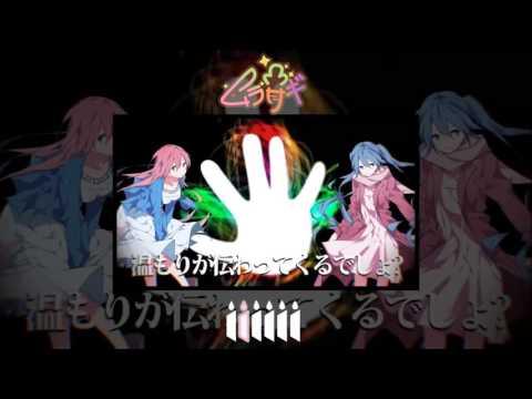 【6人合唱】 Blessing 【ムラサギ】(Happy Birthday Renna!)