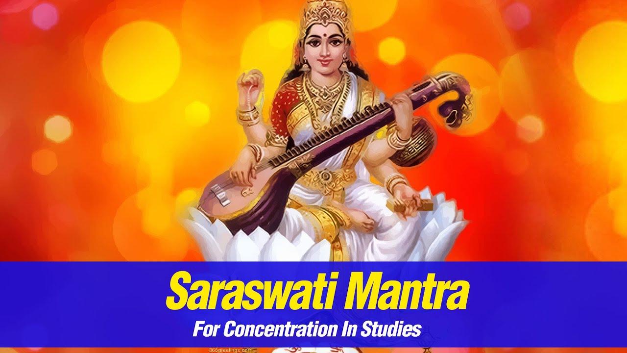 Saraswati Mantra : सरस्वती मंत्र - WordZz