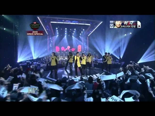 PSY - '예술이야(IT'S ART)' + '내 눈에는(In My Eyes)' + 'RIGHT NOW' 1028 M COUNTDOWN