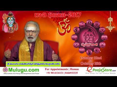 Vrushaba Rasi (Taurus Horoscope) - October 22nd - October 28th Vaara Phalalu