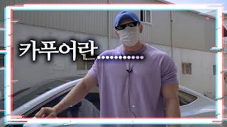 [봉TV] 봉 flex!! 아우디 A7 리뷰