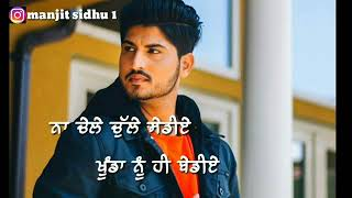 Gurnam pullar  DJPunjab new song